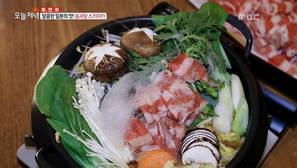 단짠단짠♪ 색다른 전골요리? 로맨틱한 일본의 맛 '솜사탕 스키야키'