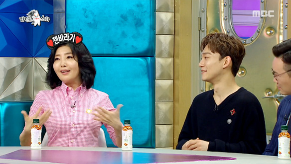 여에스더의 첸 맞춤♥ 영양제는?
