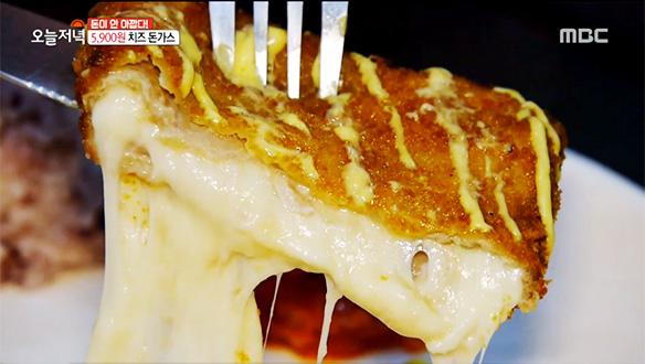 남녀노소 5,900원으로 즐기는 꿀맛 치즈 돈가스♡
