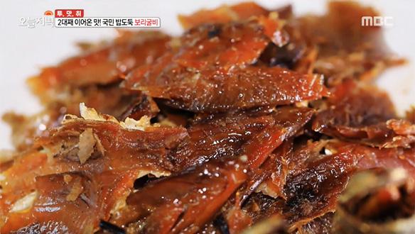 2대째 이어온 맛, 국민 밥도둑 보리굴비