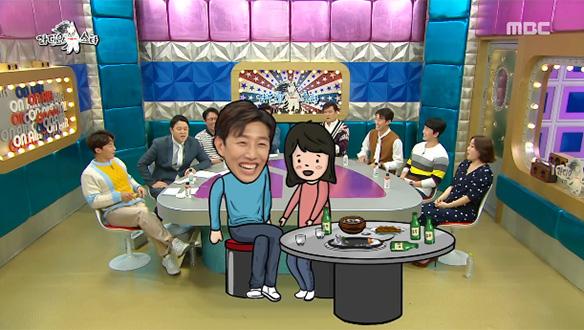 강기영, 테이블 아래(?)에서 사랑이 시작되다?!