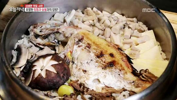 소금 요리의 진수 감칠맛 甲 '도미 솥밥'
