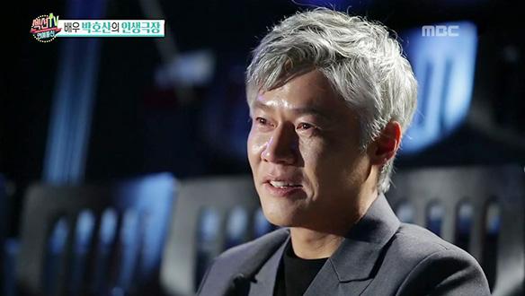 무대 위에서 아름다운 배우 박호산의 인생극장