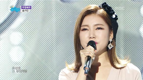 송가인 - 무명배우 (Song gain - nameless actress) [632회]