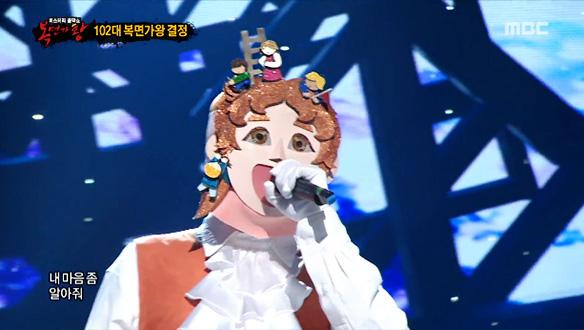 가왕 '걸리버' 5연승! 초심으로 돌아간 마음으로 도전하겠다! <길>