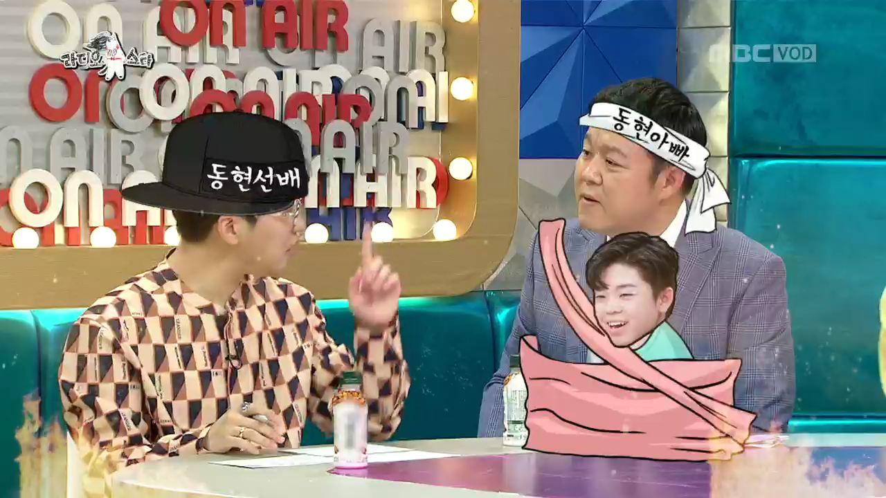 """동현 아빠 구라의 육아법에 반기 드는 딘딘 """"그걸 왜 네가 떠봐!"""""""