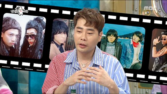 유세윤과 사후 앨범을 준비 중인 UV 뮤지