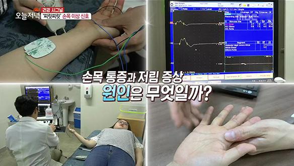 찌릿! 한 손목 이상 신호, 손목 질환 자가 진단법