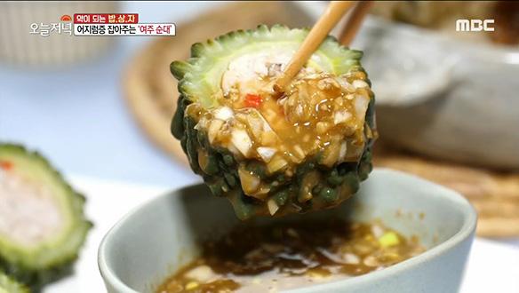 어지럼증을 잡아주는 여주! ☞ 쓴맛을 잡아주는 여주 순대 · 영양밥 레시피!