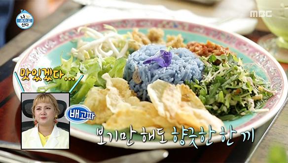 드디어 완성된 싱가포르 가정식♥ 역시 밥은 밥통째로 먹어줘야지!