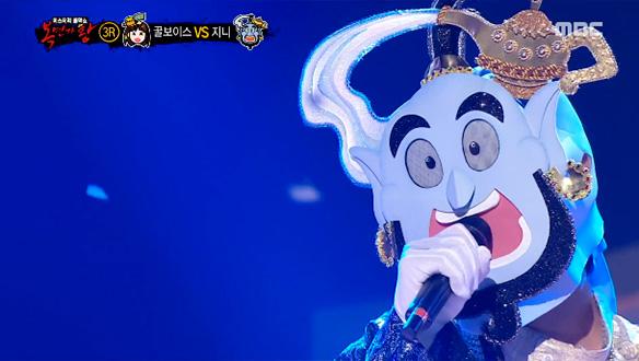 오늘의 승자 내가 될 지니~ 가왕, 나한테 지니? 노래요정 지니 <숨>