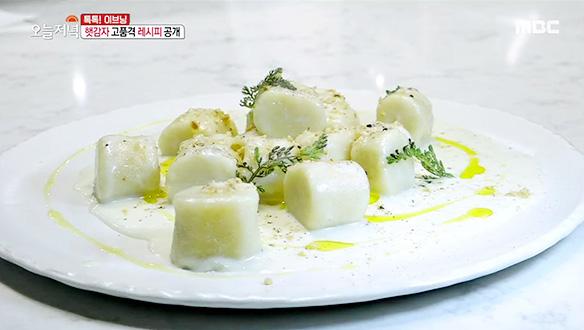 햇감자의 변신! 고품격 뇨끼&베이컨 통감자 구이 레시피 공개