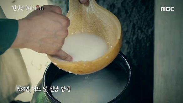 밀주 시대의 도래, 사실 조선의 술은 '청주'가 기본이었다!
