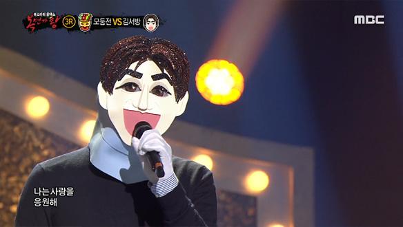 무슨 노래든 시켜만 주십쇼! 노래 잘하는 1등 신랑감 김서방 <TOMBOY>