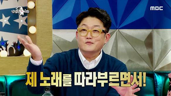 김현철이 밝히는 13년의 공백을 깨게 된 계기
