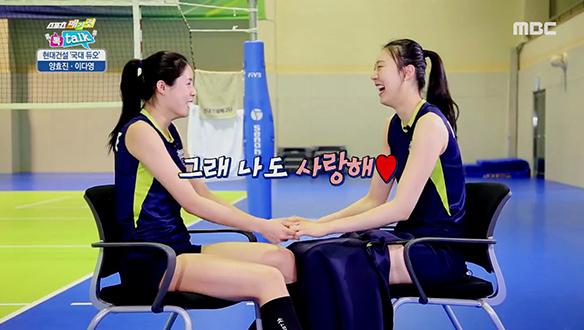 <매거진 톡 talk> 여자배구의 중심! 양효진 & 이다영 [721회]