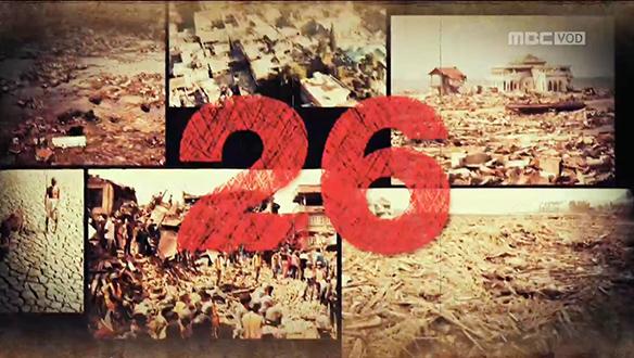 <신비한TV 서프라이즈> 26일의 저주?! 인도에서 26일은 '재앙을 부르는 날'