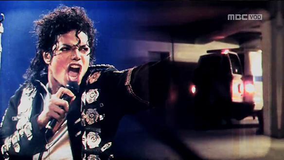 <신비한TV 서프라이즈> 마이클 잭슨은 떠났지만 '전설은 살아있다'