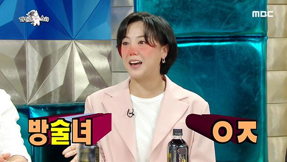 방미르의 걱정거리가 된 방술녀(?) 고은아