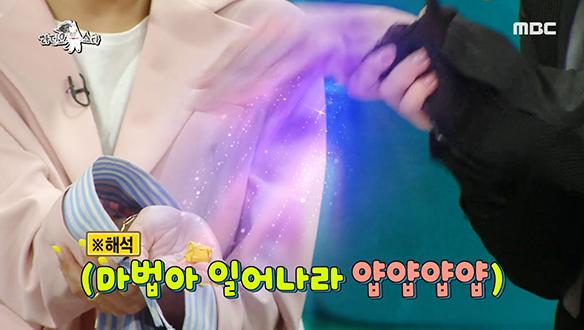 고은아에게 영감 받은 이은결의 헌정 마술★