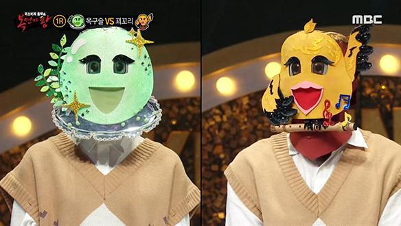 맑고 청아한 매력 '옥구슬' VS 가을바람 같은 '꾀꼬리' <찬바람이 불면>