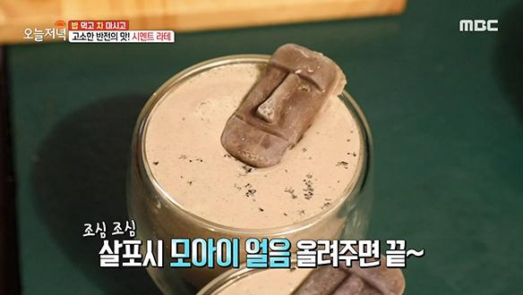 고소한 흑임자 맛이 나는 재미난 비주얼의 회색빛 음료♨ '시멘트 라테' [1405회]