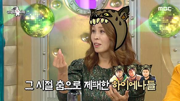 왕년에 춤 좀 춰본 언니 최정원의 매혹적인 춤 실력☆