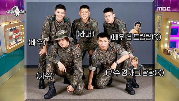 군대에서 그룹을 결성한 주원, 맡았던 포지션은?