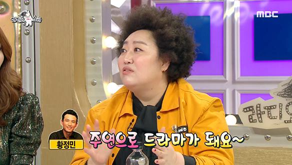 남편 자랑꾼 박준면, 남편의 소설<침묵주의보>, 드라마<허쉬>로 제작중?
