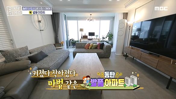<화성시 동탄1동 동탄 발품 아파트> 넓은 거실과 연결된 마법같은 발코니☆ 클립 이미지