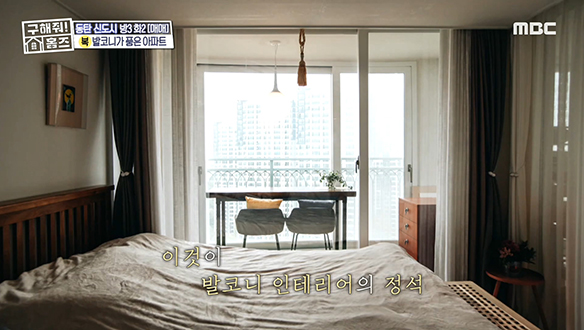 <화성시 동탄1동 동탄 발품 아파트> 시티뷰 & 숲뷰 발코니가 집안 곳곳에! 클립 이미지