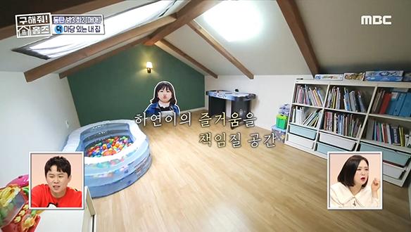 <화성시 동탄2동 동탄 프로방3 하우스> 아이의 상상에 상상에 상상을 더해줄~♪ 아기자기한 복층! 클립 이미지
