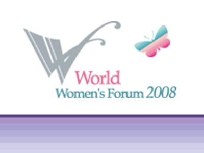 [세계여성포럼2008] 다시보기