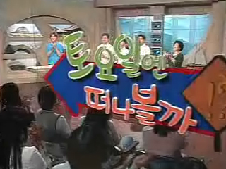휴가특집 <떠나자 여행/맛집> <서울>