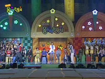 2005 추석특집