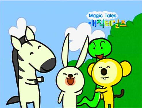 매직테일즈- MBC만화마당