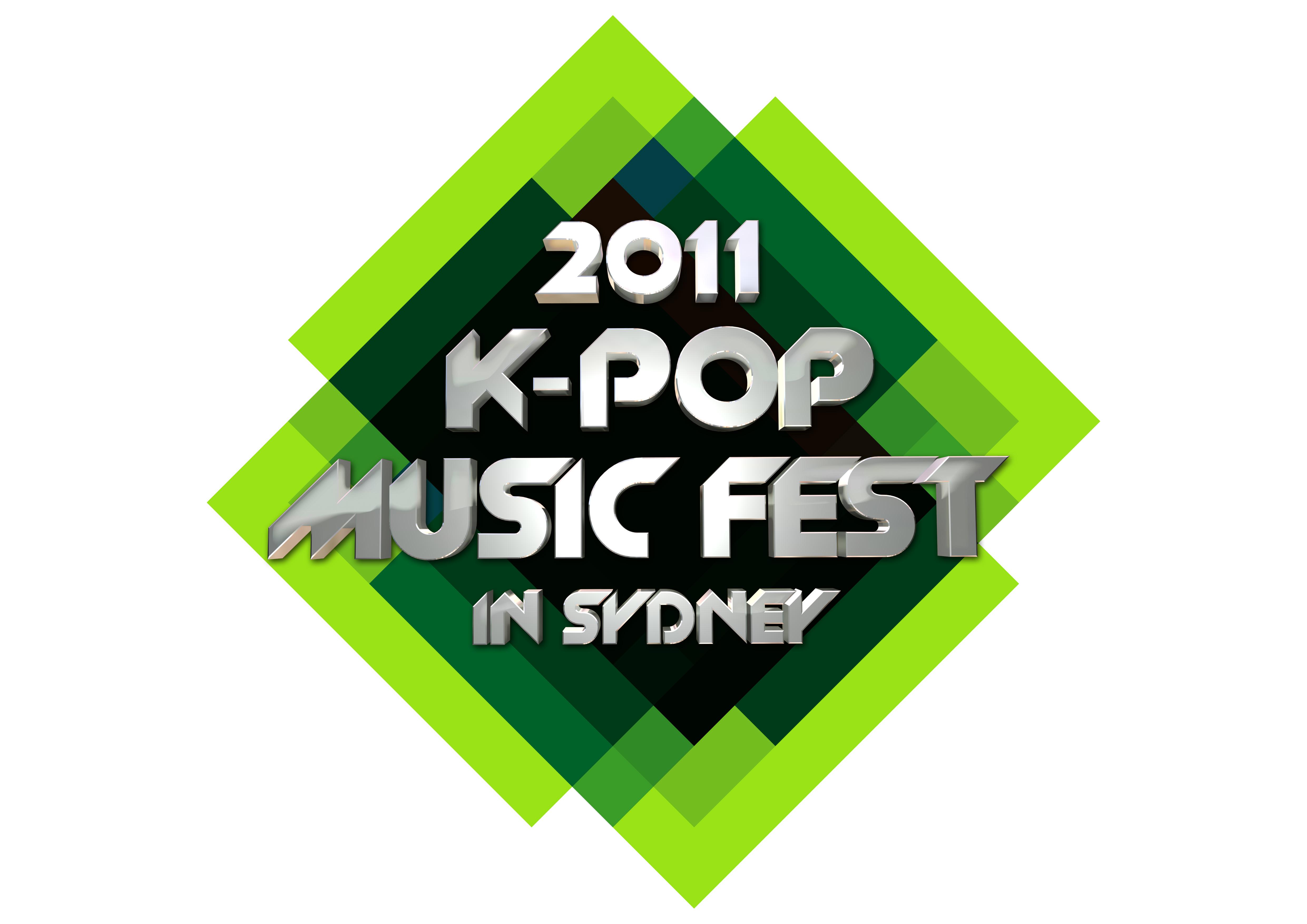 시드니 K-POP 한류 콘서트