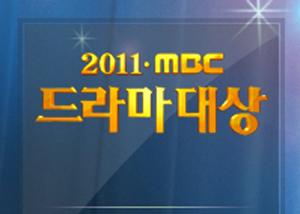 2011 MBC 드라마대상