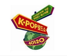 """""""커버댄스 페스티벌 K-POP로드쇼"""""""