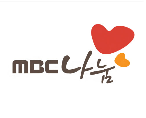MBC 나눔