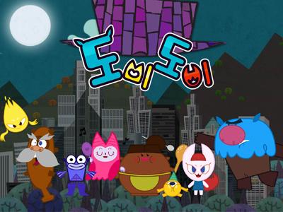 도비도비 - MBC만화마당