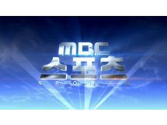 MBC 스포츠 특선 148회