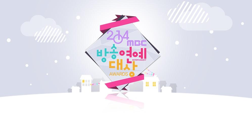 2014 MBC 방송연예대상