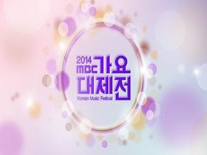 2014 MBC 가요대제전