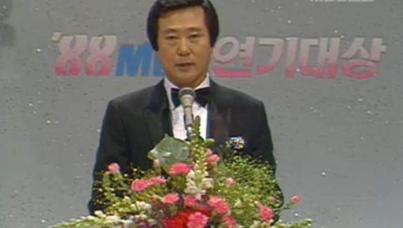 1988년 MBC 연기대상