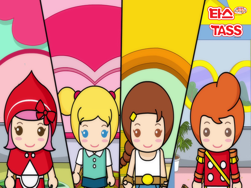 타스의 풀이풀이 사자성어 - MBC 만화마당