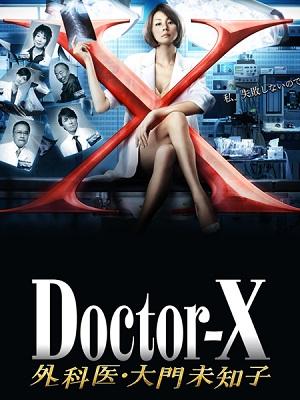 닥터X 시즌2