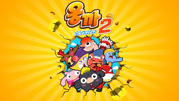 응까 소나타 시즌2 - MBC만화마당