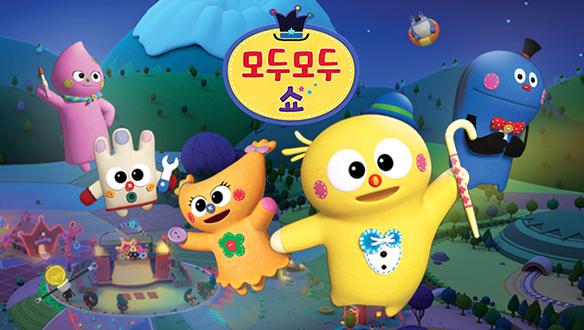 모두모두 쇼 - MBC만화마당
