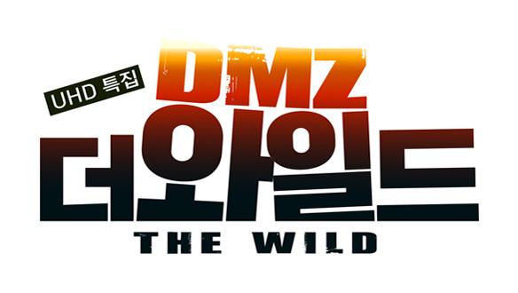 DMZ, 더 와일드